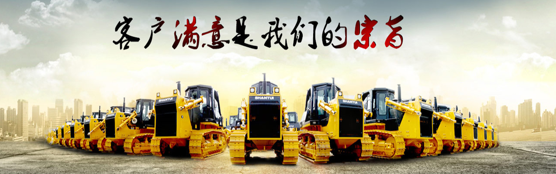 CIMC VEHICLES SALES CO.,LTD.